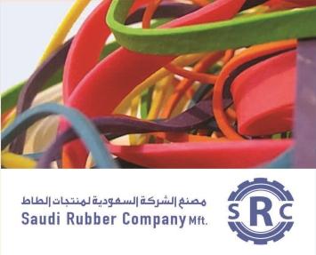Saudi Oil Company – One of biggest Oil Company in world!