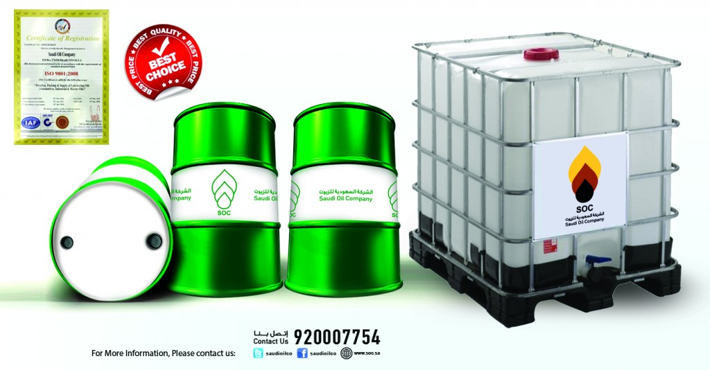 1000_Liter_Container