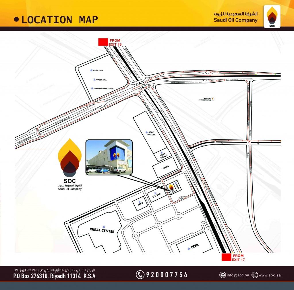 Contact us – Saudi Oil Company