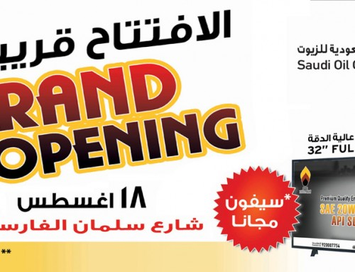 SOC SALMAN FARSI BRANCH GRAND OPENING