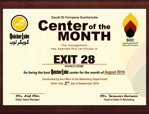 SOC CENTER OF THE MONTH OF AUGUST