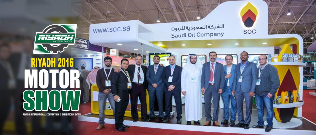 1100x470pxl_Riyadh Motor Show2016 copy